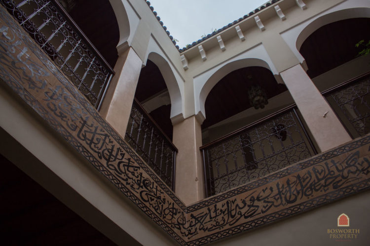Riad For Sale Marrakech  - 改装されたRiad for Sale Marrakech  - マラケシュ不動産 -  Marrakech不動産 -  Immobilier Marrakech  -  Riads a Vendre Marrakech